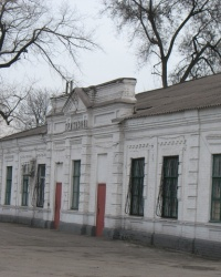 Станция Тритузная. Днепродзержинск, как все начиналось