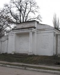 Первый городской морг, г.Днепродзержинск