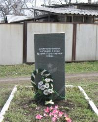 Братская могила возле 61 медсанчасти