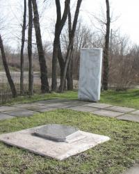 Братская могила по ул.Широкой в г.Днепродзержинске