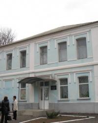 Картинная галерея имени М.К.Башкирцевой