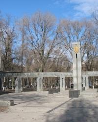 Мемориал памяти погибшим защитникам правопорядка в Днепропетровске