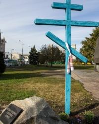 Памятник жертвам голодомора на Привокзальной площади в Днепропетровске