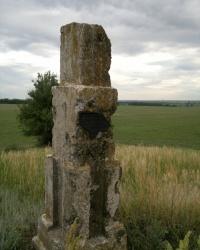 Тригонометрический пункт села Бережинка
