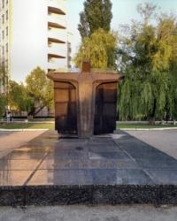 Памятники Кировограда: Жертвам Чернобыля