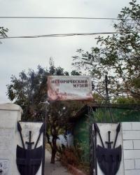 Краеведческий музей в Судаке