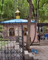 Источники и купели Топловского монастыря