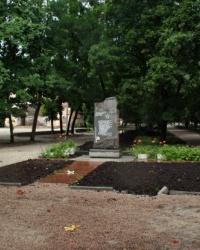 Памятные знаки Кировограда: Партизанам 1919 года