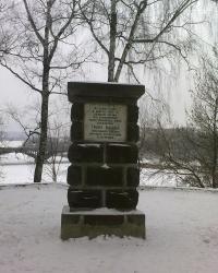 Памятник Ивану Богуну в г. Винница