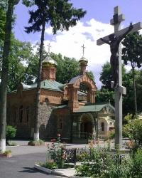 Церковь Артынова в г. Винница
