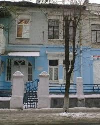 Дом А. А. Брусилова в г. Винница