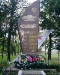 Памятник летчикам в с. Агрономическое