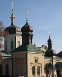 Ионинский монастырь