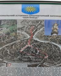 Каменецкая крепость на реке Смотрич