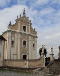 Греко-католическая церковь св. Йосафата.