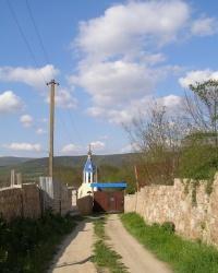 Ставропригиальный мужской монастырь Святого Преподобного Паисия Величковского