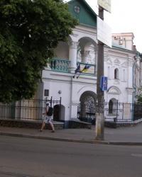 Домик Петра I в г. Киев