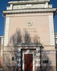 Памятные доски на здании СШ № 68 - подпольщице Ильяшевской В.К. и погибшему в Афганистане Баглаю С. Н.
