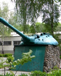 Памятник танкистам у школы № 230. Башня тяжелого танка Т-10 в г. Киев