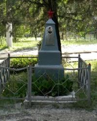 Могила гвардии лейтенанта Левенштейна В.П. в г.Днепропетровск