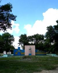 Братская могила в центре пгт.Славгород