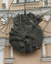 Мемориальная доска баррикадам в октябре 1905г. в Екатеринославе