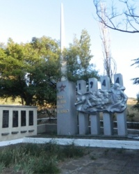Памятник воинам 227 стрелковой Темрюкской дивизии