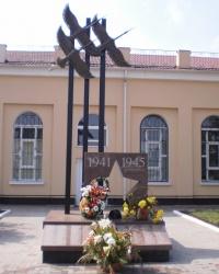 Памятник «Воинам штрафного батальона»