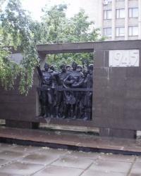 Мемориал памяти преподавателей и студентов горнорудного института