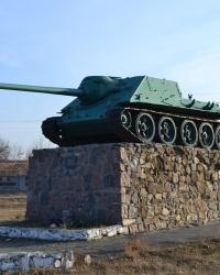 Пам'ятник танкістам-визволителям