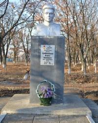 Пам'ятник Героя Радянського Союзу Б.І. Гребеннікова