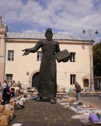 Памятник первопечатнику Ивану Федорову в г. Львове
