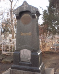 Могила Казарского Александра Ивановича в Николаеве