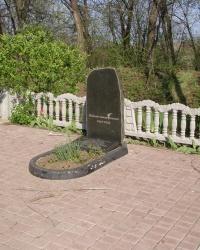 Братская могила воинов Красной армии возле г. Подгороднее