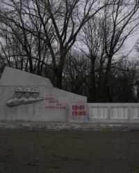 Памятник воинам-односельчанам в с.Новоалександровка