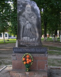 Памятник солдатской вдове в пгт. Емильчино
