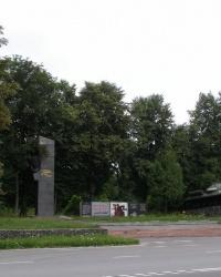 Мемориальный комплекс в г. Новоград-Волынский