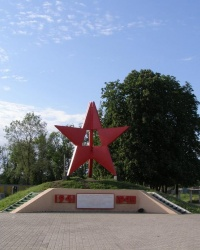 """Меморiальний комплекс """"Зiрка"""" в м. Синельникове"""