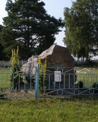 Памятный знак возле с. Острожок