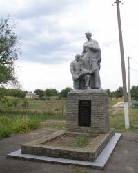 Братская могила в с. Андровка