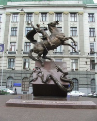 Памятник Святому Юрию Змееборцу