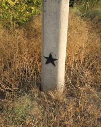 Путь звезды