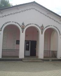 Миргородский литературно-мемориальный музей Давида Гурамишвили
