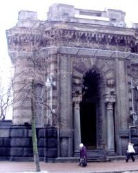 Караимская кенаса в Киеве