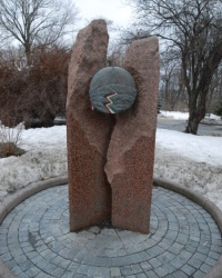 Памятный знак венграм в Киеве