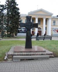 Памятник жертвам репрессий 1930—1950 г. в Киеве