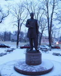 Памятник сахарозаводчику Терещенко в Киеве