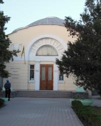 Библиотека им. Пушкина в Евпатории