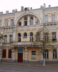 Дом Фердинанда Ницке