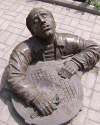 Памятник Сантехнику в Бердянске
